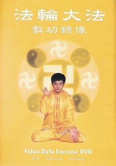 tai chi instruction book